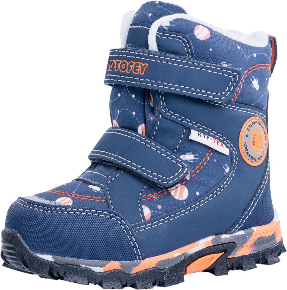 Детские мембранная обувь Kotf-254949-42
