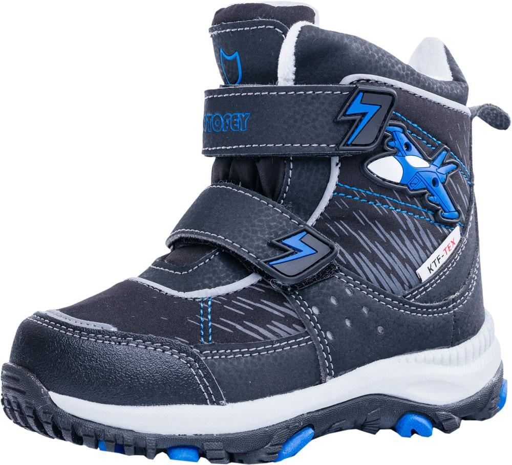 Детские мембранная обувь Kotf-254950-41