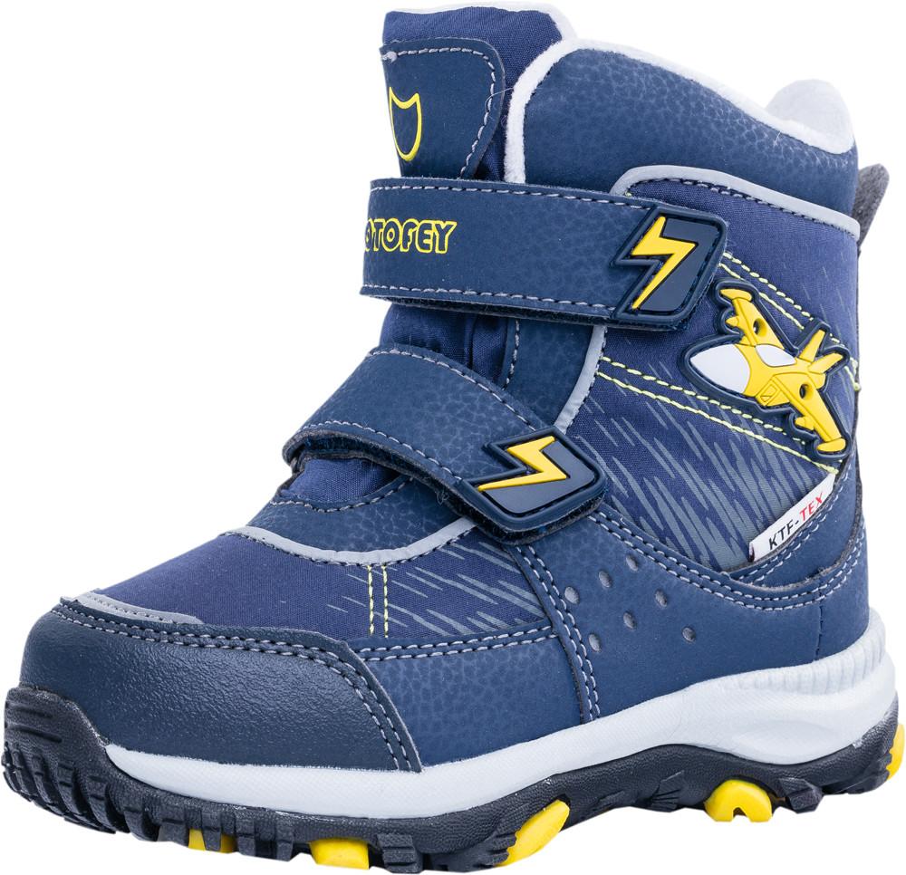 Детские мембранная обувь Kotf-254950-42