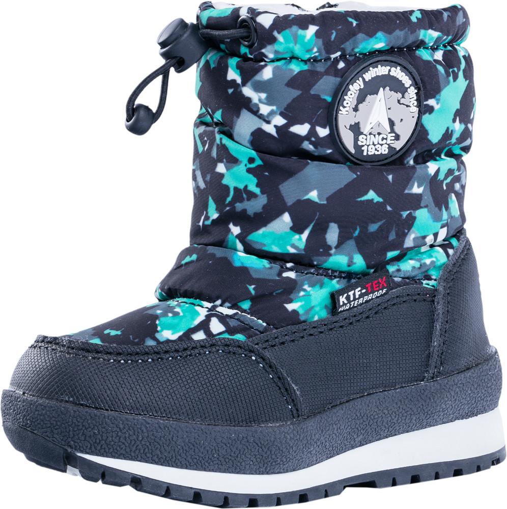 Детские мембранная обувь Kotf-264917-42