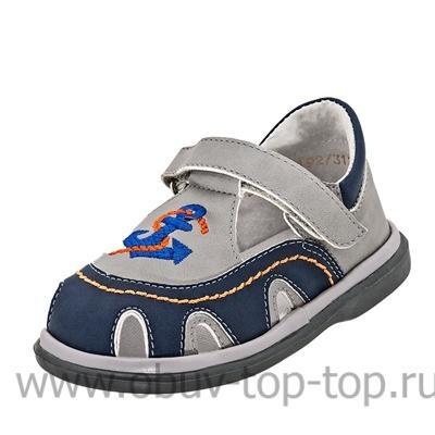 Детские сандалии топ-топ Kotf-31192/31210-1