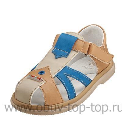 Детские сандалии топ-топ Kotf-32043/61212-1