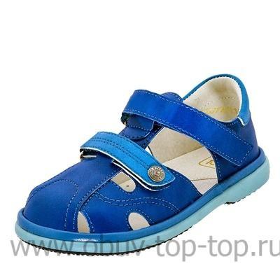 Детские сандалии топ-топ Kotf-32072/11212-1