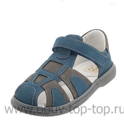 Детские сандалии топ-топ Kotf-32083/31212-1