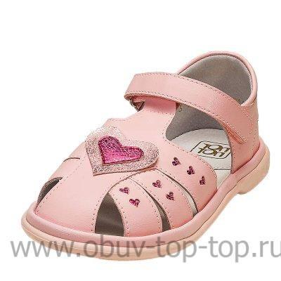 Детские сандалии топ-топ Kotf-32120/11211-2