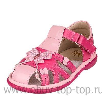 Детские сандалии топ-топ Kotf-32143/11211-2