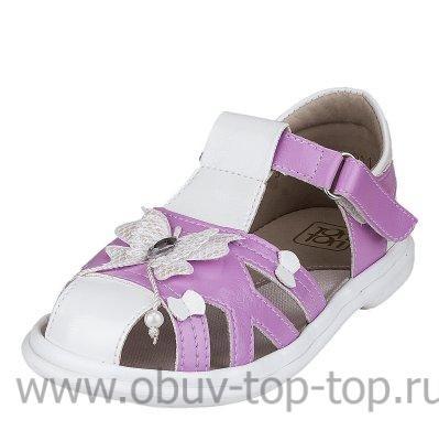 Детские сандалии топ-топ Kotf-32143/21211-2