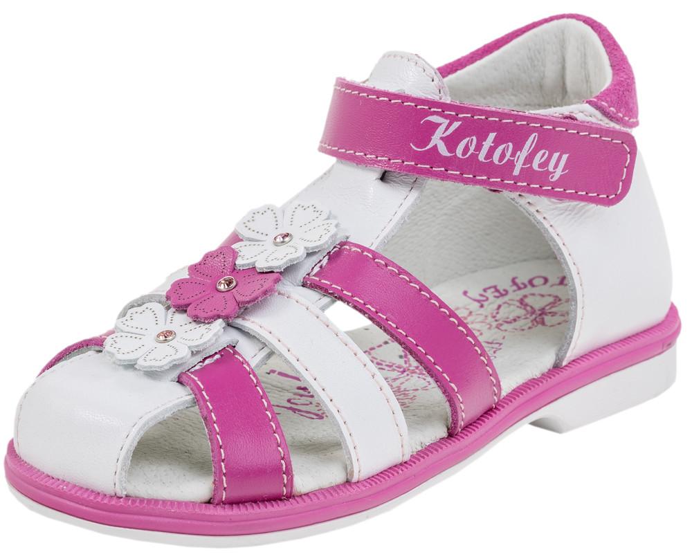 Детские туфли летние Kotf-322032-21