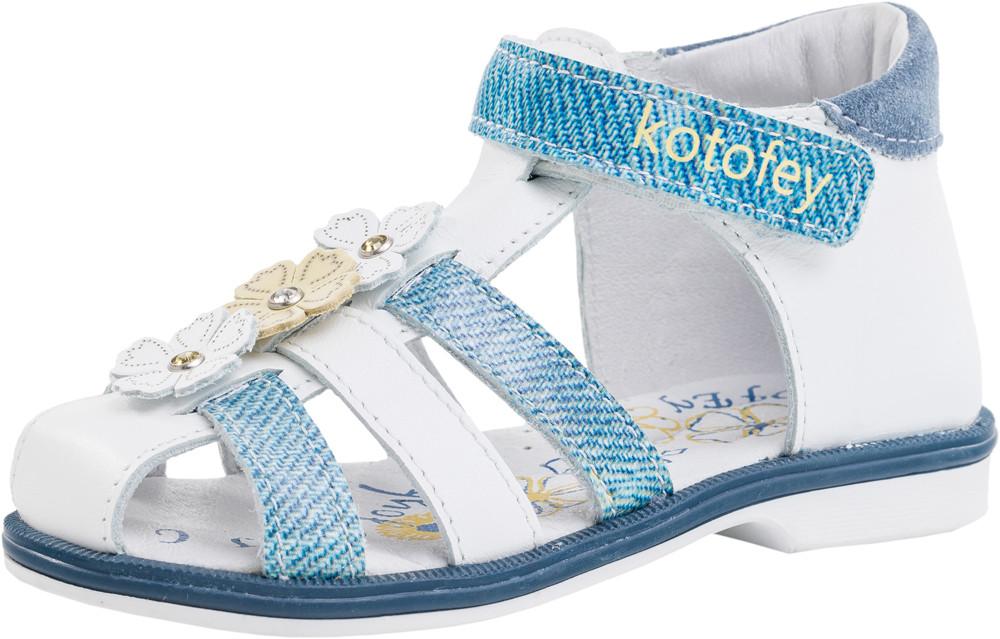 Детские туфли летние Kotf-322032-24