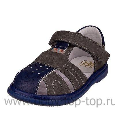 Детские сандалии топ-топ Kotf-32237/41212-1