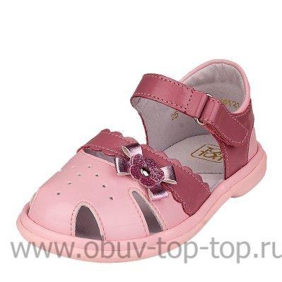 Детские сандалии топ-топ Kotf-32376/31211-2