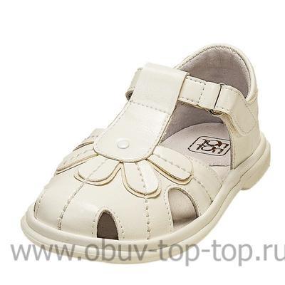 Детские сандалии топ-топ Kotf-32379/41211-2