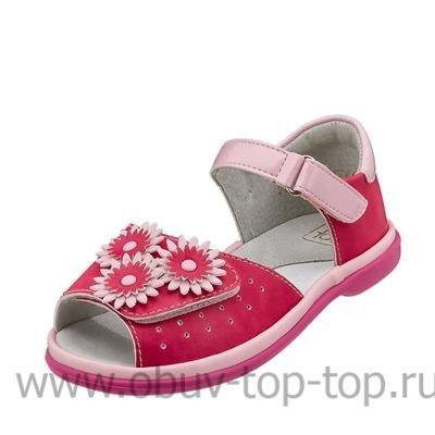 Детские сандалии топ-топ Kotf-32437/41211-2