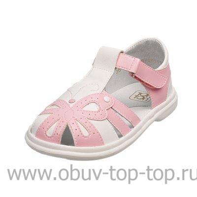 Детские сандалии топ-топ Kotf-32528/21211-2