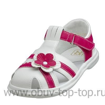 Детские сандалии топ-топ Kotf-32534/21211-2