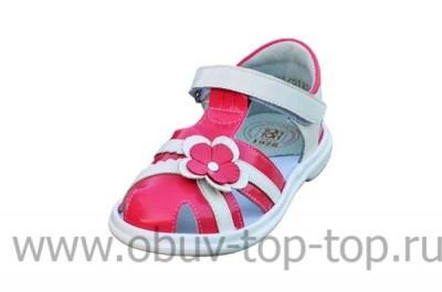 Детские сандалии топ-топ Kotf-32534/51211-2