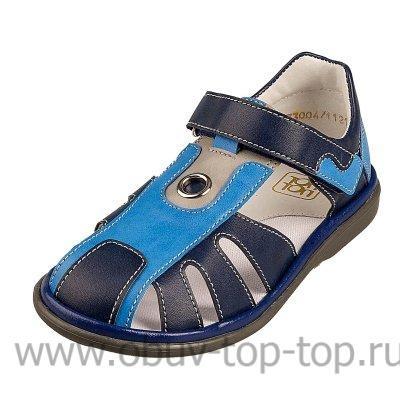 Детские сандалии топ-топ Kotf-33004/11214-1