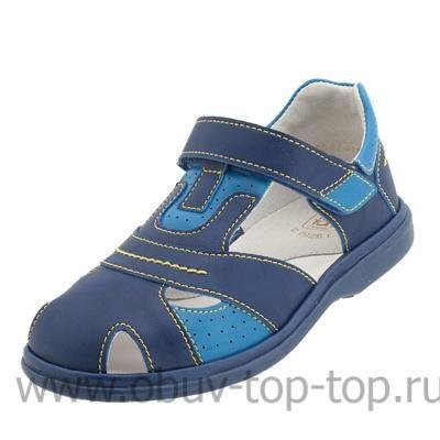 Детские сандалии топ-топ Kotf-33006/31214-1
