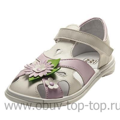 Детские сандалии топ-топ Kotf-33099/11213-2