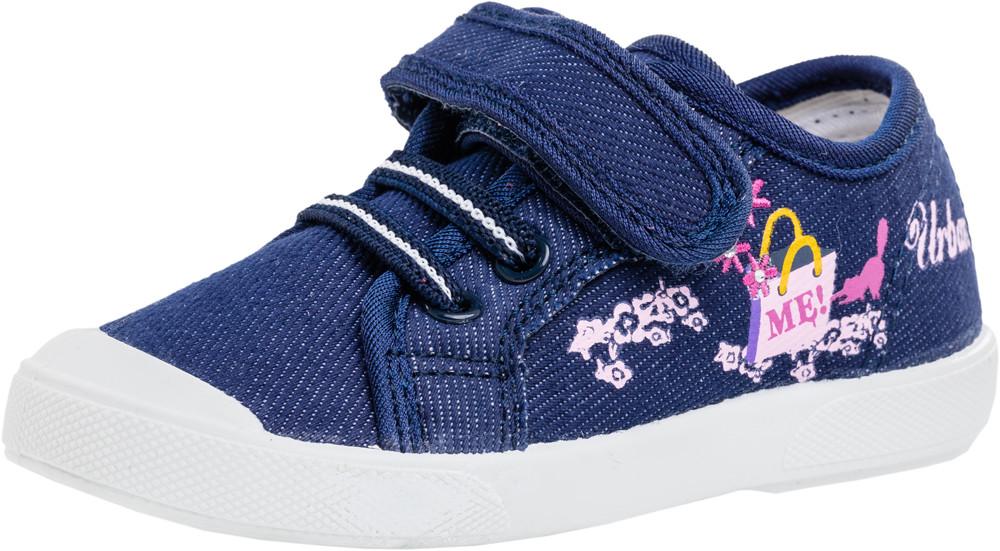 Детские кеды/текстильная обувь Kotf-331015-11