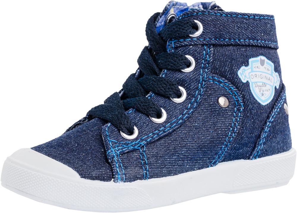 Детские кеды/текстильная обувь Kotf-331041-11