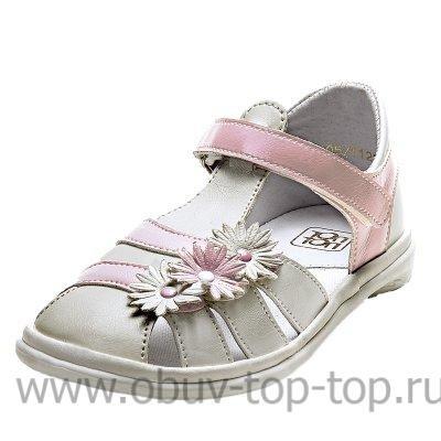 Детские сандалии топ-топ Kotf-33105/11213-2