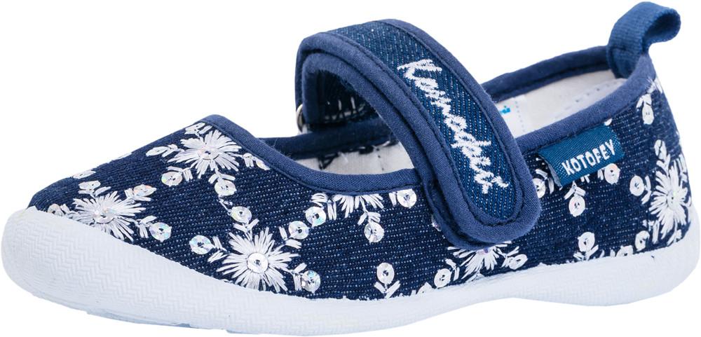 Детские текстильная обувь Kotf-331055-11