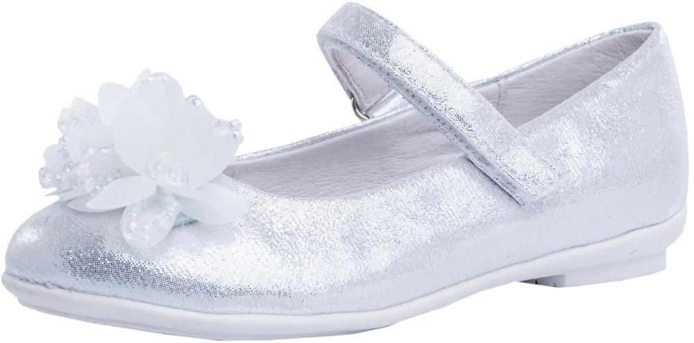 Детские туфли, полуботинки Kotf-331061-21