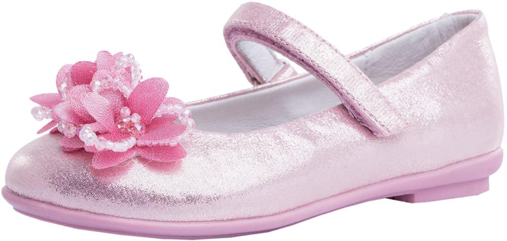 Детские туфли, полуботинки Kotf-331061-22