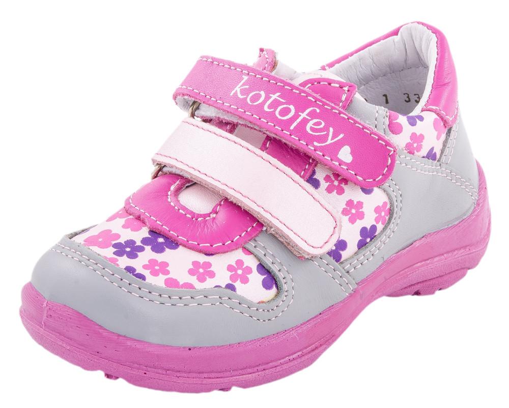 Детские туфли, полуботинки Kotf-332030-23