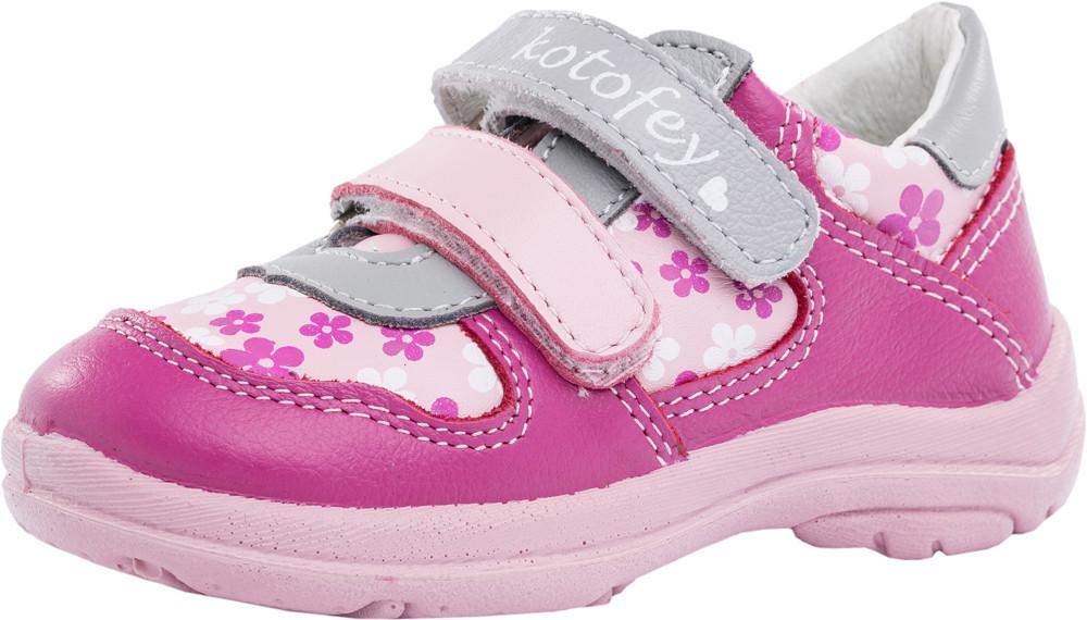 Детские туфли, полуботинки Kotf-332030-26