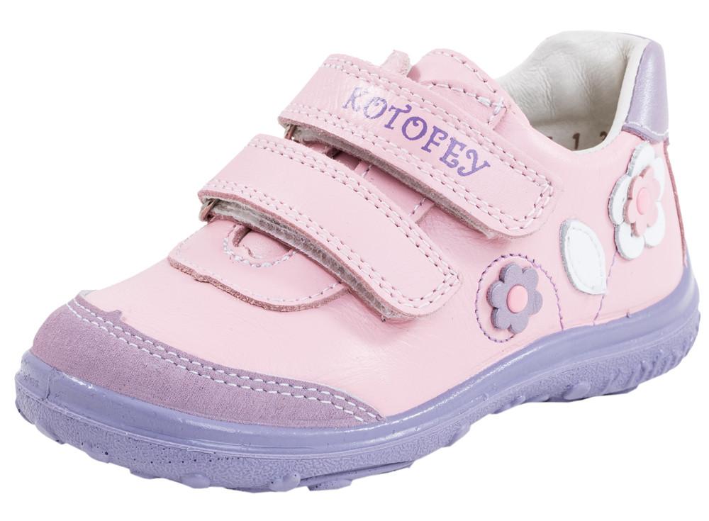 Детские туфли, полуботинки Kotf-332052-22