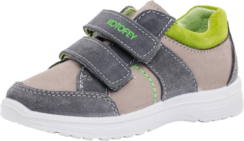 Детские туфли, полуботинки Kotf-332074-24