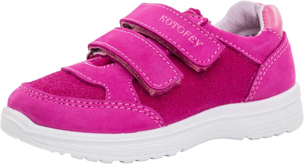 Детские туфли, полуботинки Kotf-332076-22