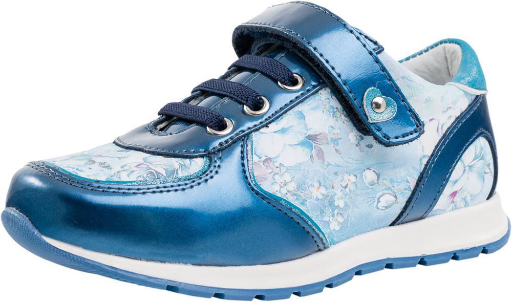 Детские туфли, полуботинки Kotf-332080-23