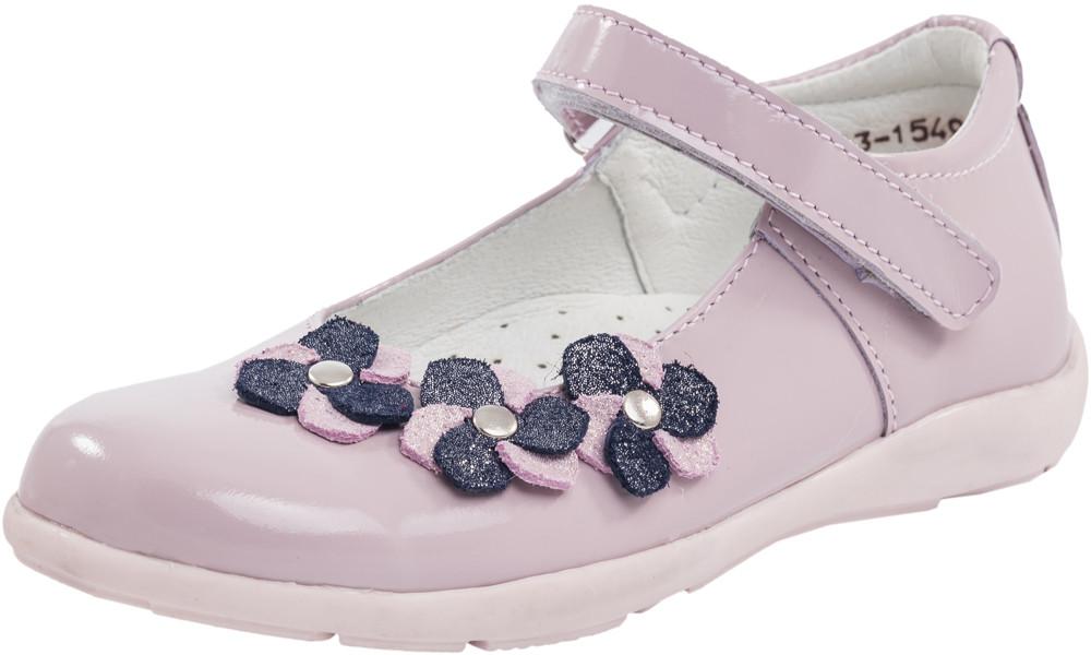 Детские туфли, полуботинки Kotf-332081-21