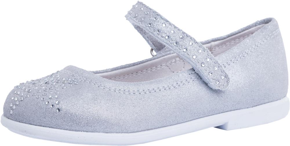Детские туфли, полуботинки Kotf-332093-21