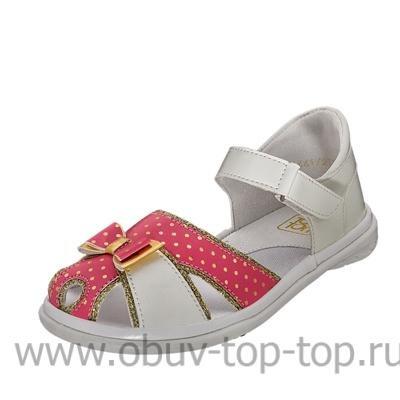 Детские сандалии топ-топ Kotf-33441/21213-2