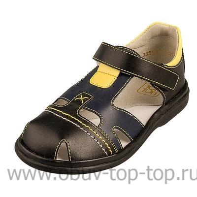 Детские сандалии топ-топ Kotf-33553/11214-1