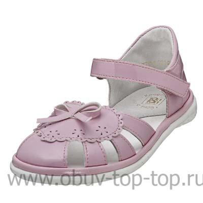 Детские сандалии топ-топ Kotf-33706/21213-2