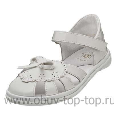 Детские сандалии топ-топ Kotf-33706/31213-2