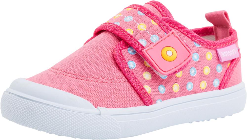 Детские кеды/текстильная обувь Kotf-341016-11