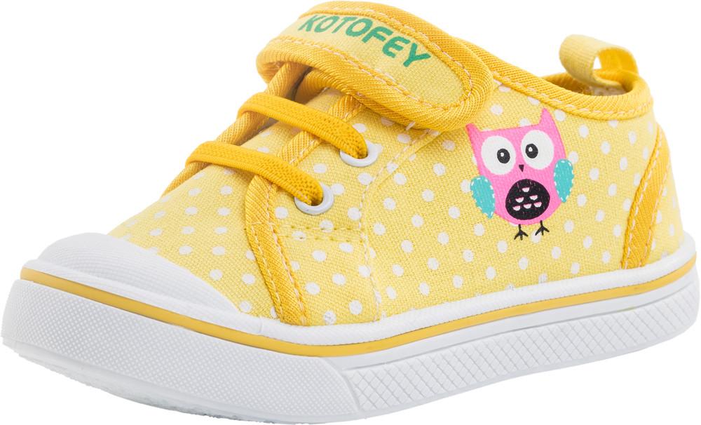 Детские кеды/текстильная обувь Kotf-341019-13