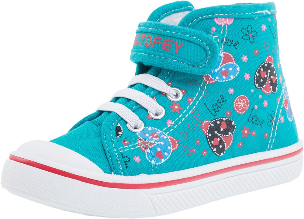Детские кеды/текстильная обувь Kotf-341020-11