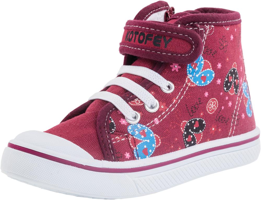 Детские кеды/текстильная обувь Kotf-341020-12