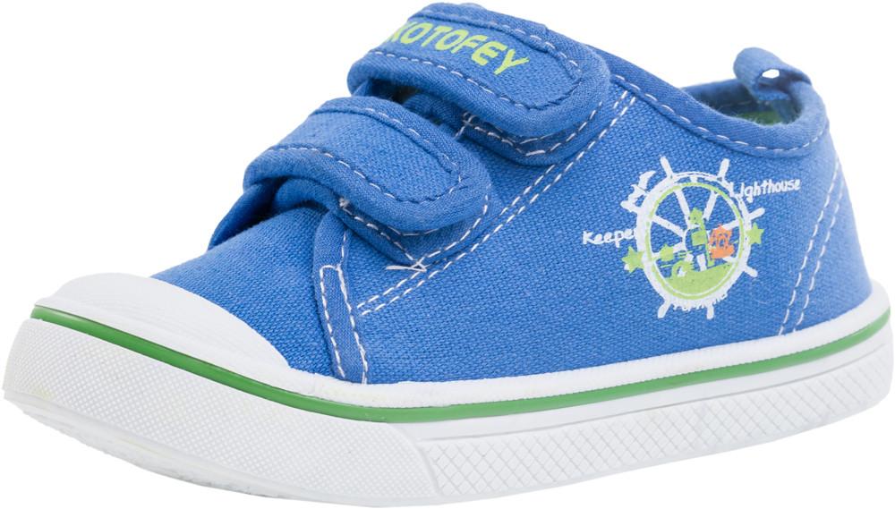 Детские кеды/текстильная обувь Kotf-341021-12