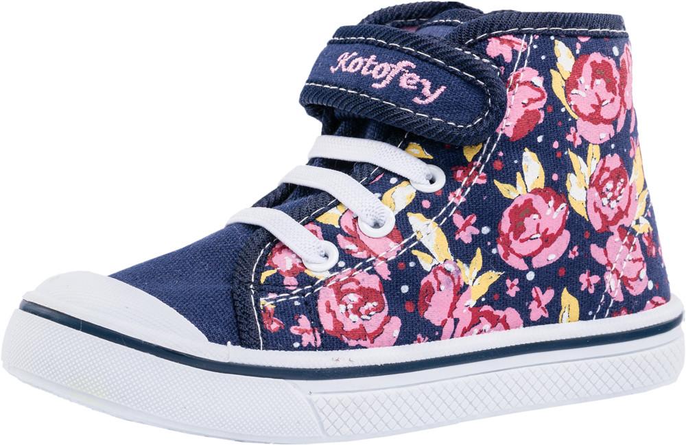 Детские кеды/текстильная обувь Kotf-341027-11
