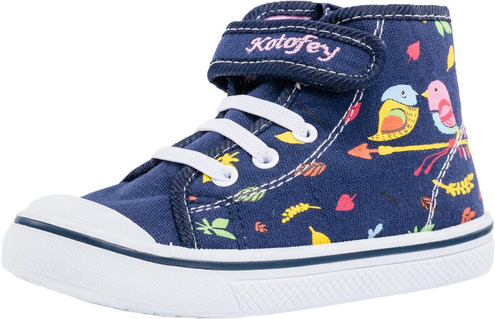 Детские кеды/текстильная обувь Kotf-341028-11
