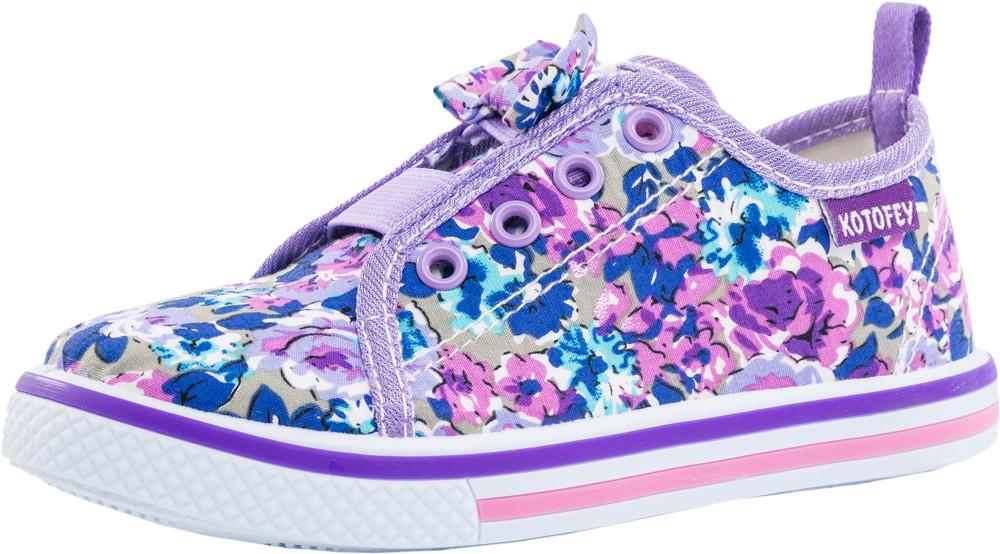 Детские кеды/текстильная обувь Kotf-341031-12