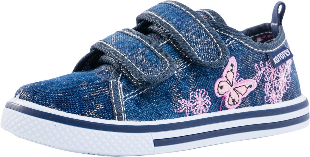 Детские кеды/текстильная обувь Kotf-341032-11